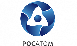 Rosatom presents a roadmap for the development of quantum computing at the Global Technology Leadership Forum